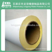 top selling products in alibaba Good Quality PVC Sand Blasting Film (yellow, white)