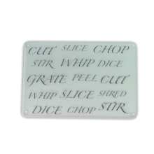 Rectangle Printed Glass Chopping Board