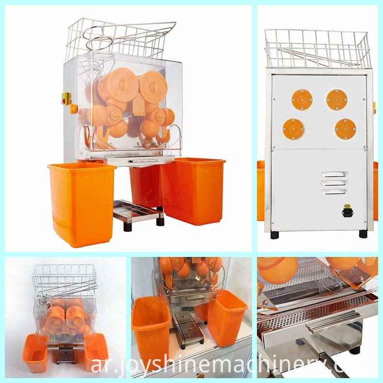 Table Type Orange Juicer3