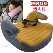 Strong Child Safety Car Seat Cover