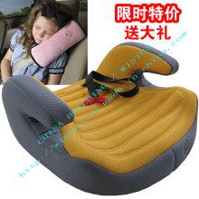 Starke Kindersicherung Auto Sitzbezug