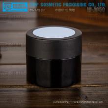 Service d'OEM de HJ-AQ50 50g fourni les doubles couches haute qualité clairement matériel comme jar