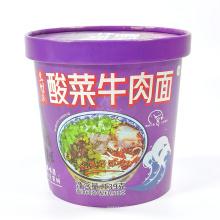 Hot sale spicy beef soup noodle halal ramen noodles halal food
