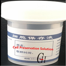 Cell Preservation Solution