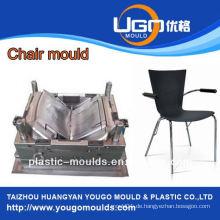 2013 neue Produkte für neue Design Kunststoff-Training Stuhl Schimmel in Taizhou China