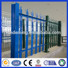 PVC Coated Galvanized Steel Decorative Palisade Fencing