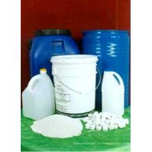 Гипохлорит кальция гранулированный (70)