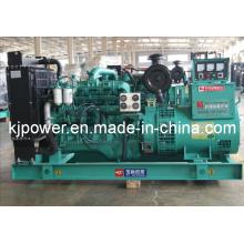 Générateur électrique insonorisant 100kVA Alimenté par Yuchai Diesel Engine