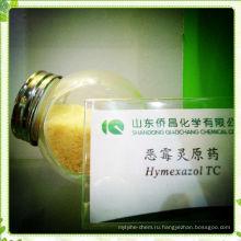 Наилучший качественный фунгицид Hymexazol 96% TC 150g / LSL 36% SL 70% WP