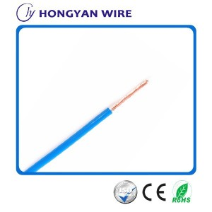 0.2mm2 Copper Core PVC Insulated Electrical Wires