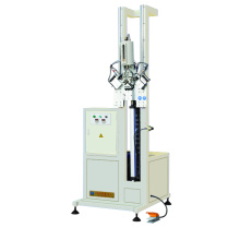 Автоматическая машина для наполнения молекулярных сит