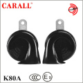 Автомобиль Horn-K80A (3A, 12V)