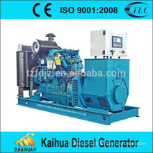 Made -in-China brand Yuchai 18.75KVA diesel generator set