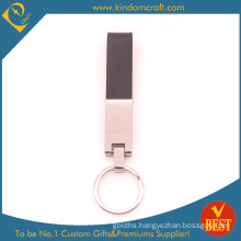 High Quality Customized Logo Assorted Leather Key Ring at Factory Price as Gift