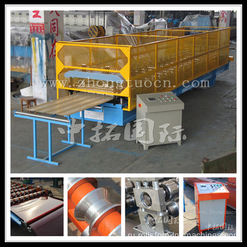 High+quality+Steel+Roofing+Sheet+Roll+Forming+Mahcine