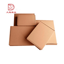 Custom made recyclable paper design autopeças embalagem caixa