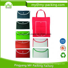 High Quality Print Promotional Folded Nonwoven Shopping Bags