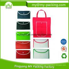 Sacos de compras não tecidos dobrados relativos à promoção da cópia da alta qualidade