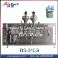 doypack stevia powder bags filling and sealing machine shanghai