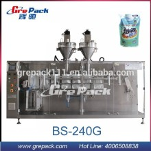 horizontal resin capsule/powder filling and packing machine