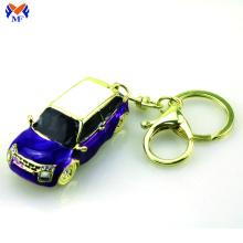 Metal custom vintage car shape cute keychain