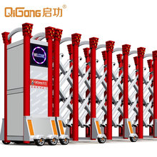 Gate Fencing Wheelsqg-L1608 Auto Industrial Collapsible Gate with Rubber Design of Commercial Sliding Folding Automatic
