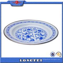 Productos más vendidos 16-26cm Plato de esmalte barato de China