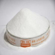 Potassium Nitrate NOP Fertilizer With REACH