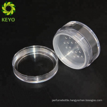 Decorative body scrub jars round plastic cosmetic loose powder empty custom bottle cosmetic powder rock jar