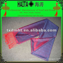Fine silk imitation scarf shawl