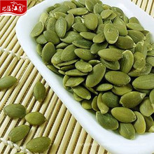 Wholesale china pumpkin seeds for sale