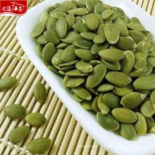Оптовая Китай семена тыквы для продажи