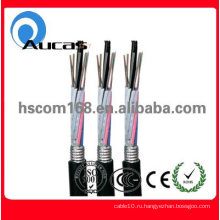 Волоконно-оптический кабель GYTA