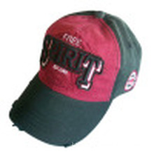 Washed Sport Cap with Logo (6PWS1210)