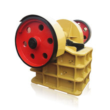 New High Efficiency Rock Jaw Crusher For Sale