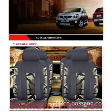 Fabric+ pvc  car seat cover FZX-002