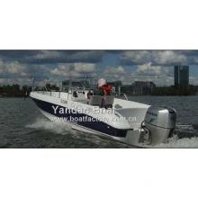 5.8 Meter Fibreglass Speed Boat/Fishing Boat (FRP580)