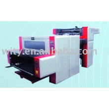 Full-Auto Reflection Emboss Deep Press Machine