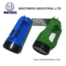 Multi-Function Rechargeable Hand Lamp (BH-202)