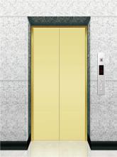 엘리베이터 방문 문