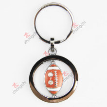 Hot Metal Rugby Key Chain (KR-09)