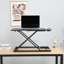 Height Adjustable Standing Desk Converter