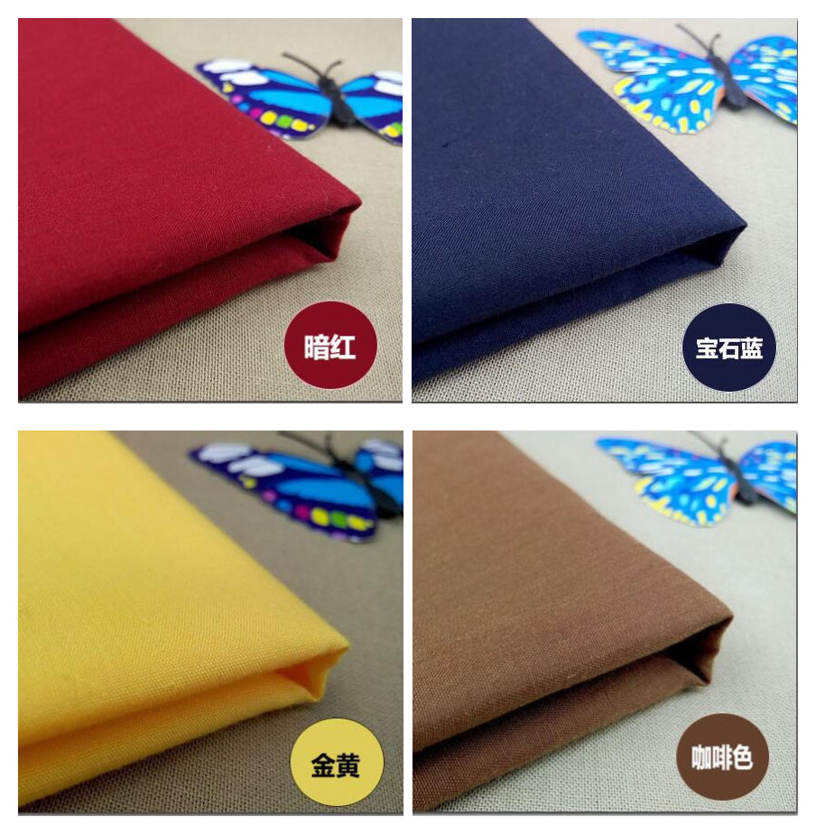 65 35 Poly Cotton Dyed Lining Fabric Wholesale