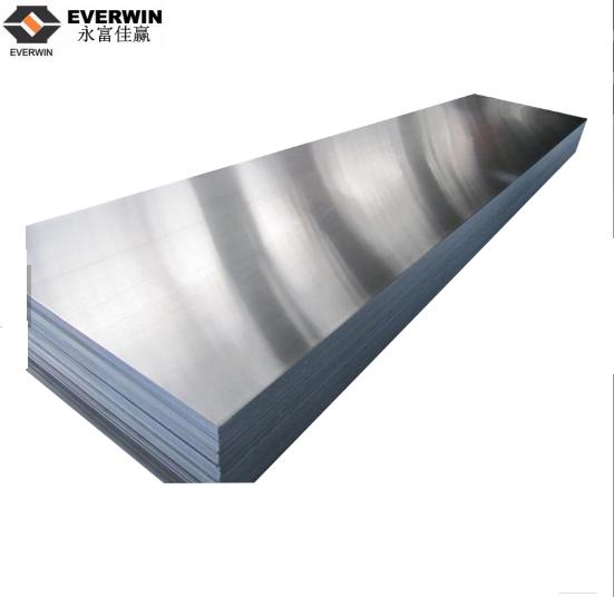 6061 6063 aluminum sheet