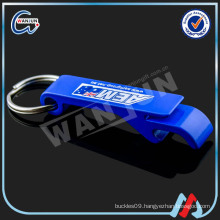 high quality hot sell metal bottle opener keyring