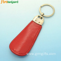 Newest Design Leather Metal Blank Keychain
