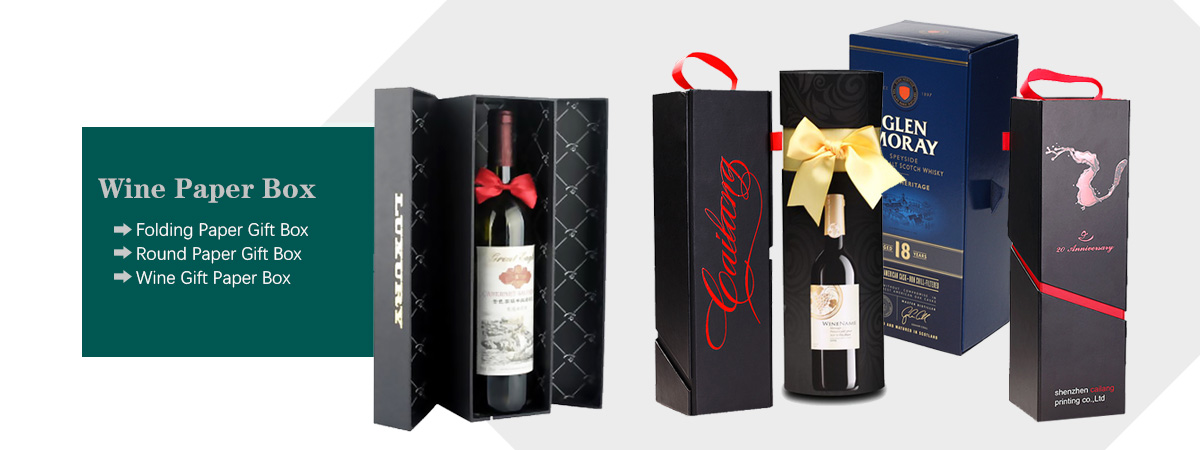 Wine paperbox1200X450a