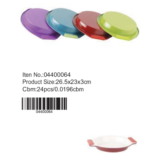 Colorful ceramic round pan with silicone handle