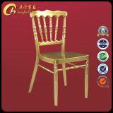 Advantage Gold Aluminum Chiavari Chair (XP-008)