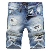Light Blue Patch Men's Jeans